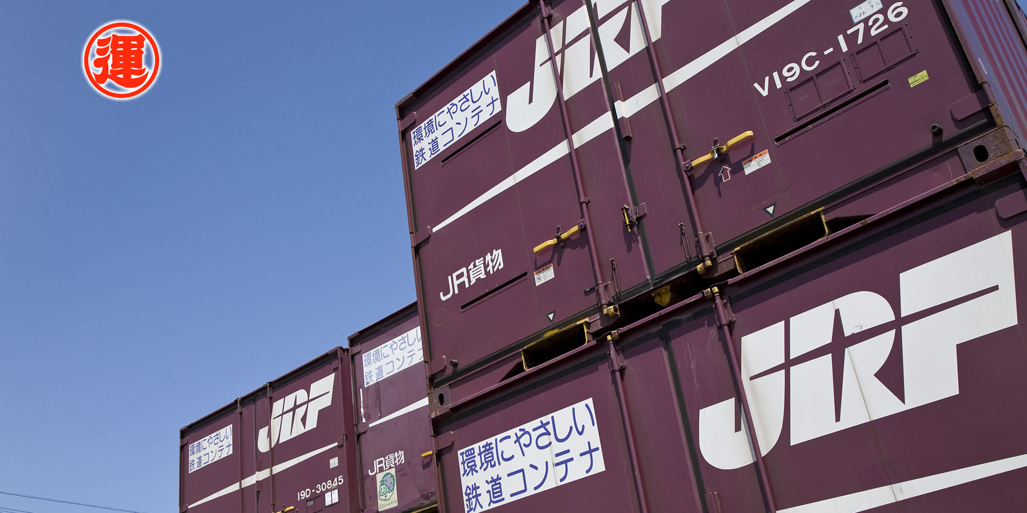 container_jr